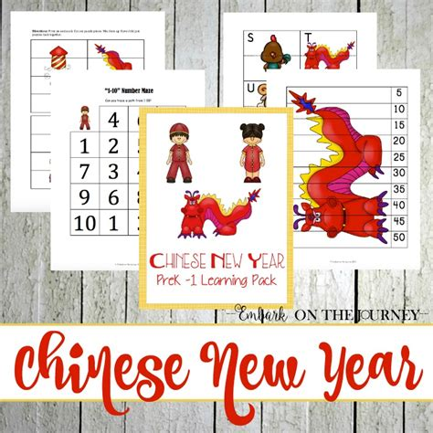 new year for grade 1 new year printable for prek grade 1