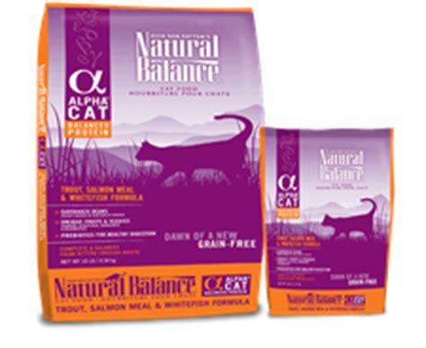 printable natural balance dog food coupons printable natural balance cat food coupons cat food coupons