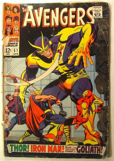 comic books pictures skool damage christian montone vintage comic books