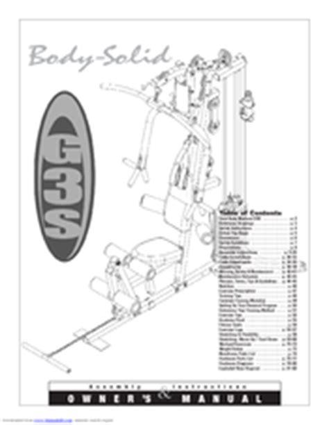 free solid g5s manual pdf mediagetshield