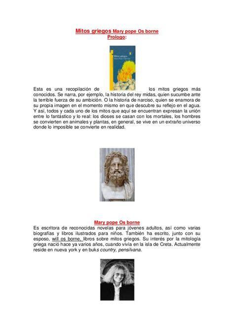 mitos inventados cortos mitos griegos pope os borne