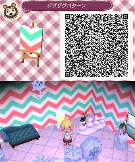 cute wallpaper qr codes cute this is a nice pattern it looks like a easter egg