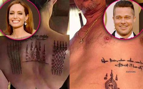 angelina jolie tattoo brad pitt brad pitt and angelina jolie matching tattoos are a hell