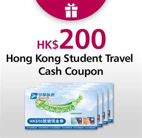 dah sing bank limited personal banking credit card international identity mastercard
