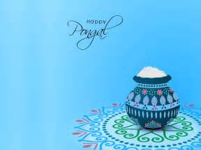 advance pongal sms messages whatsapp status fb dp images wallpapers pics 2017