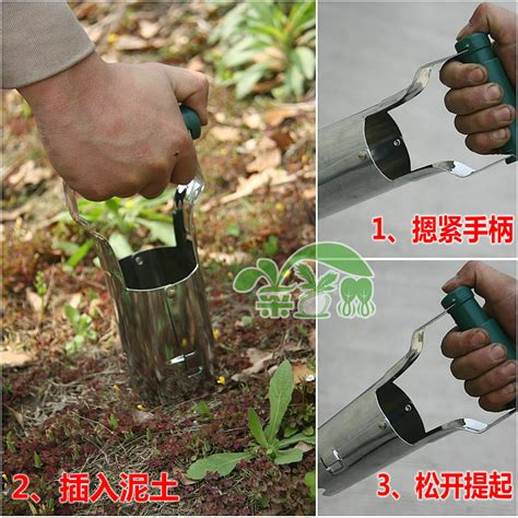 Gardeners Supply Shipping Free Shipping Farm Lifter Garden Seedling Transplanting