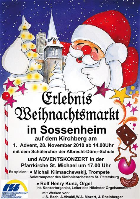Muster Einladung Weihnachtsmarkt Muster Einladung Weihnachtsmarkt Einladung Hochzeit