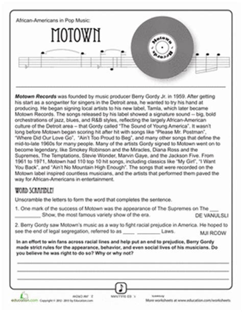 history of motown worksheet education com