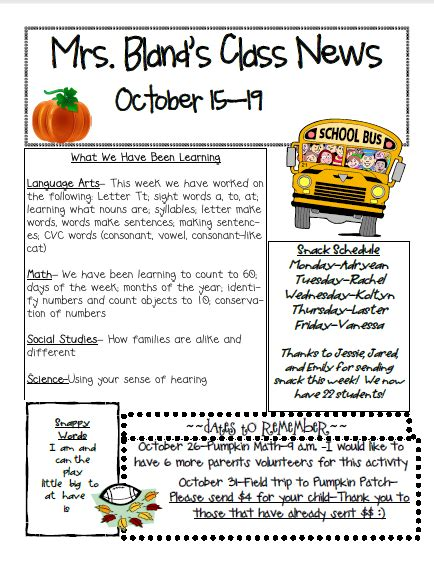 october preschool newsletter template search results for daycare newsletter calendar 2015