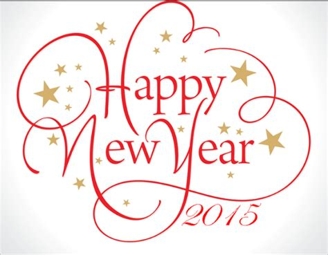 new year clip 2015 happy new year clipart clipart suggest