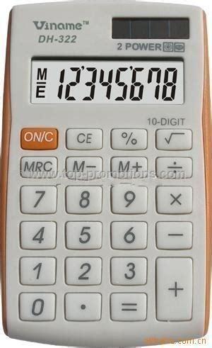 Kalkulator Hello 105 calculators wholesale calculators manufacturers
