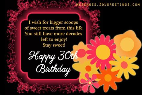 Happy Birthday 30th Wishes 30th Birthday Quotes Birthday Quotes