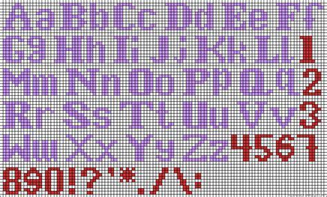 friendship bracelets alphabet letter patterns a52201 friendship bracelets net