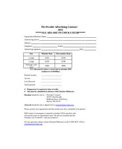 sle advertising contract template contract template 5