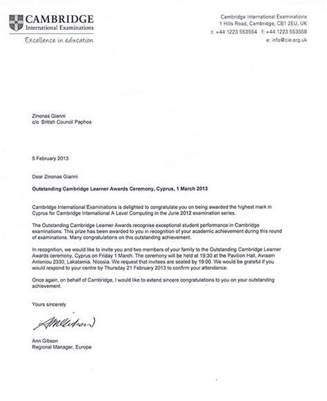 Acceptance Letter Cambridge Funecole 174 Press Releases