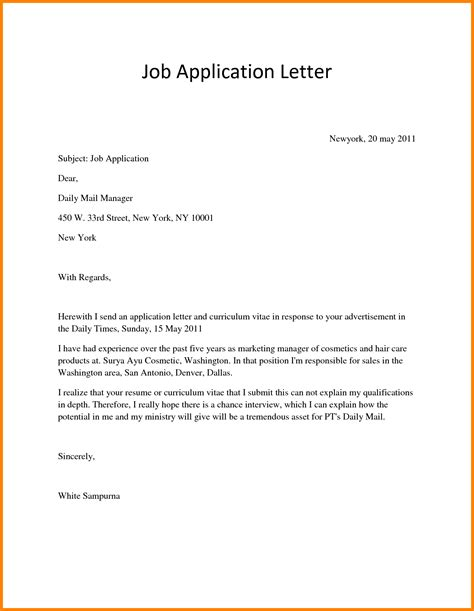 application letter exle 10 letter for a application exle ledger paper