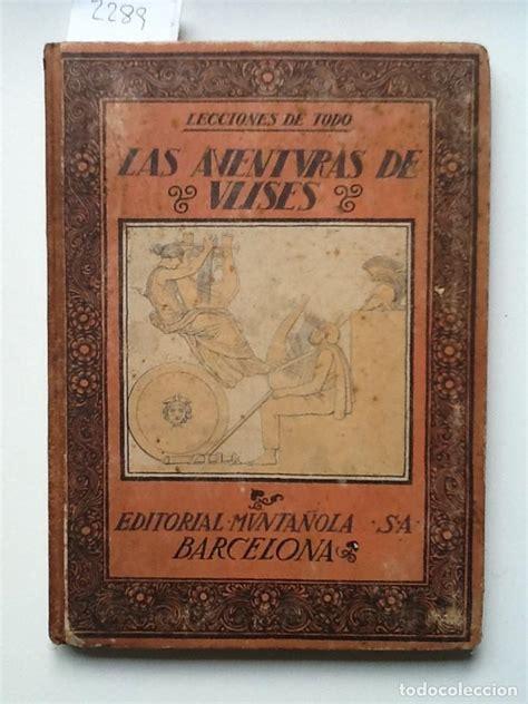 libro las aventuras de ulises las aventuras de ulises 1922 carlos riba comprar libros antiguos cl 225 sicos en todocoleccion