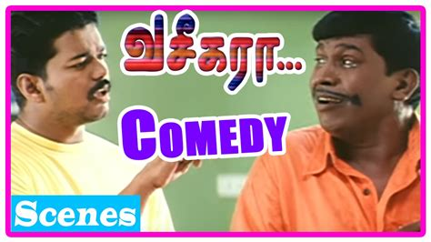 film comedy full hd download vaseegara tamil movie comedy scenes vijay sneha