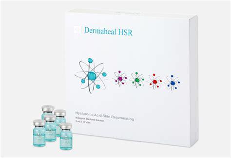 Dermaheal Hsr Lifting Solution dermaheal hsr hyaluronic skin rejuvenating mesotreat