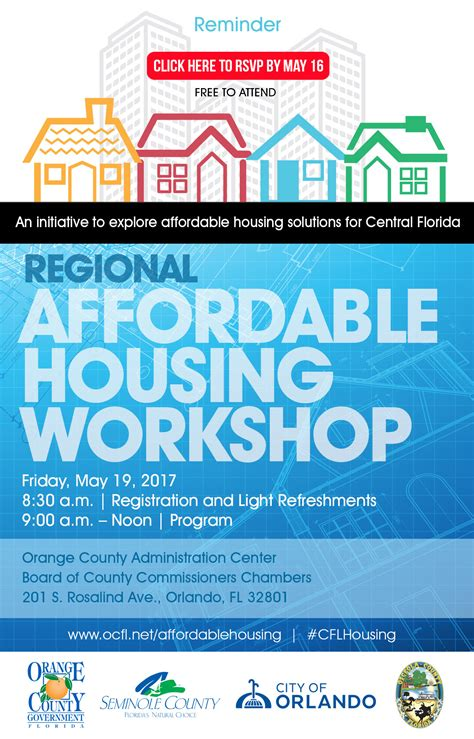 invitation design workshop regional affordable housing workshop