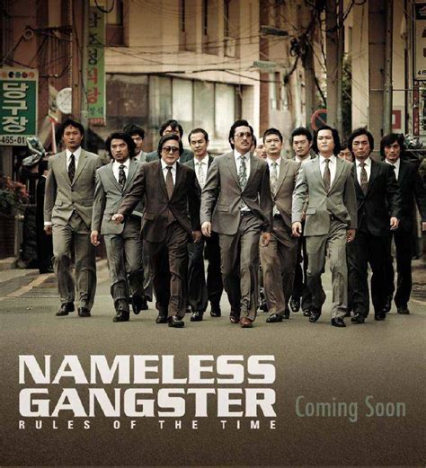 gangster movie watch online download nameless gangster movie for ipod iphone ipad in