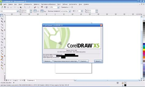 corel draw x5 minimum system requirements corel coreldraw graphics suite x5 crack x32 x64
