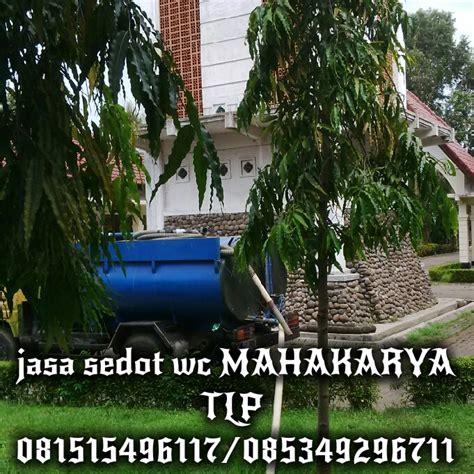 Harga Sedot Kotoran Telinga by Harga Sedot Wc Kediri Mahakarya 081515496117 2018 Jasa