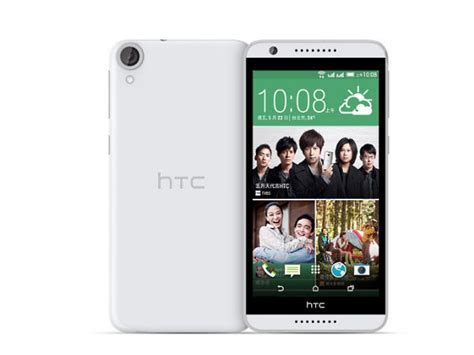 Hp Htc 5 Inchi htc just launched a budget phone with 5 5 inch display and
