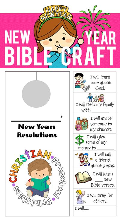 new year activities in school new year s bible craft bible crafts free bible and bible