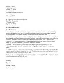 Application Letter Sample: Waitress Cover Letter Sample