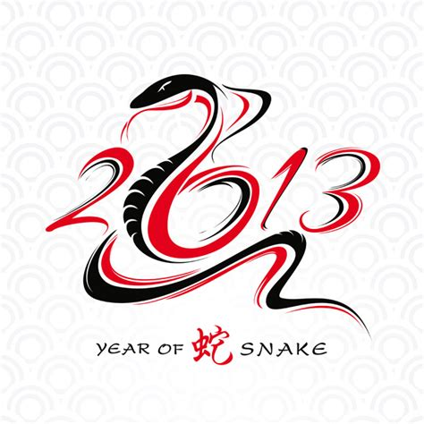 new year of the snake 2013 2013艺术字矢量图 矢量字体 三联