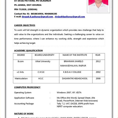 resume format doc with photo new resume format doc resume ideas