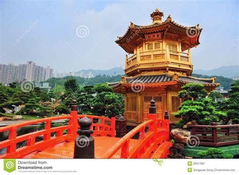 Hong Kong Garden by Hong Kong Garden Royalty Free Stock Photography Image