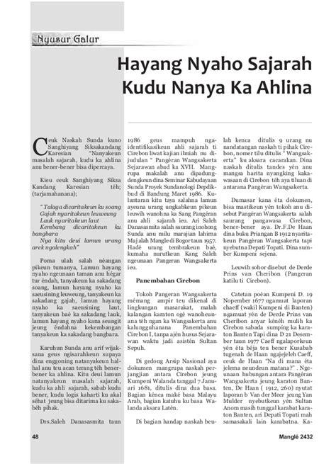 Benang Jahit Putra 01 mitra sunda mangle 2432