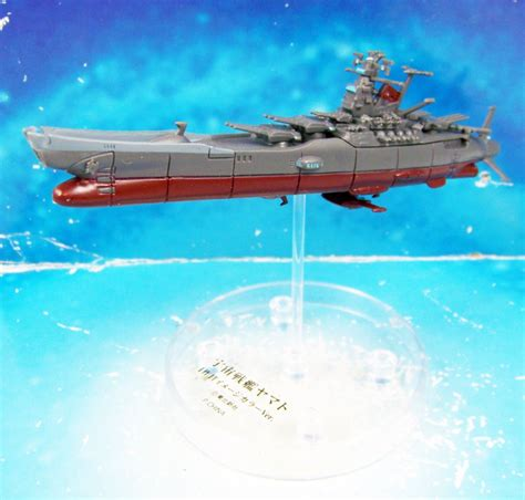 space battleship yamato the classic collection space battleship yamato mechanical collection part 2