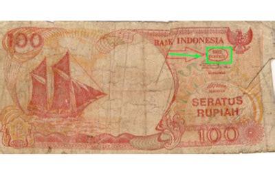 Uang 100 Th 1992 taukah anda kenapa kenapa uang 100 rupiah yang tahun 1992
