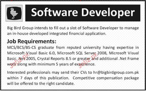 Sample Resume For Teacher by Software Developer Job Opportunity 2018 Jobs Pakistan Jobz Pk
