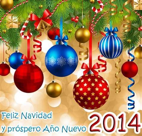 imagenes de navidad y año nuevo 2014 felicitaciones de navidad y a 241 o nuevo 2014