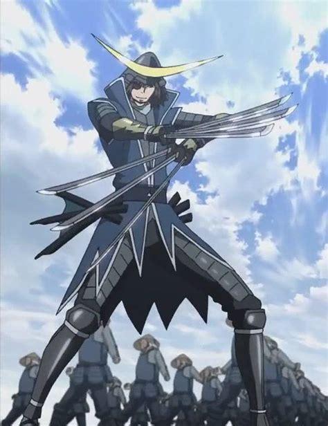 Pedang Samurai Wakizashi The Last Black Mklc1459 date masamune 伊達政宗