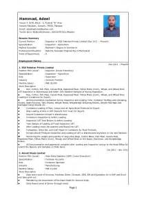 Resume References Format by Adeel Hammad Cv New 1 With Oil Amp Gas References