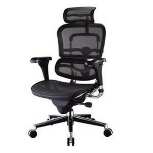 fauteuil ergonomique tech abc dezign