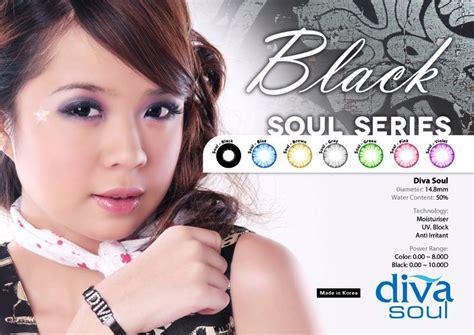 Softlens Of Water Black Hitam jual softlens hitam softlens warna hitam diameter besar free ongkir
