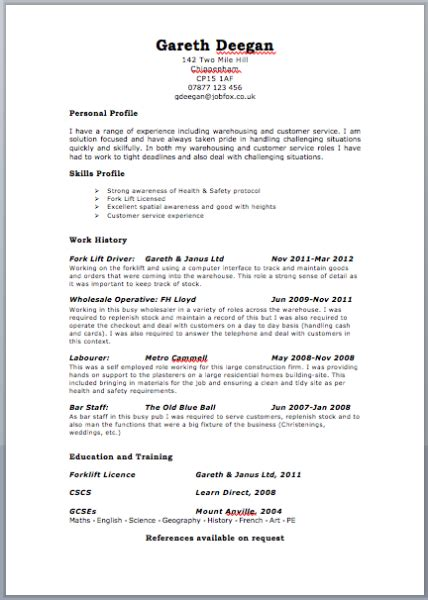 Cv Template Uk Gov Cv Template 2 Resume Cv