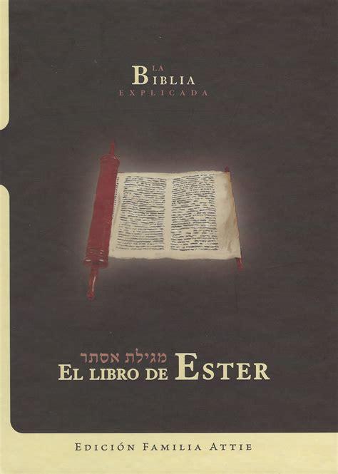 libro de ester books by aryeh coffman