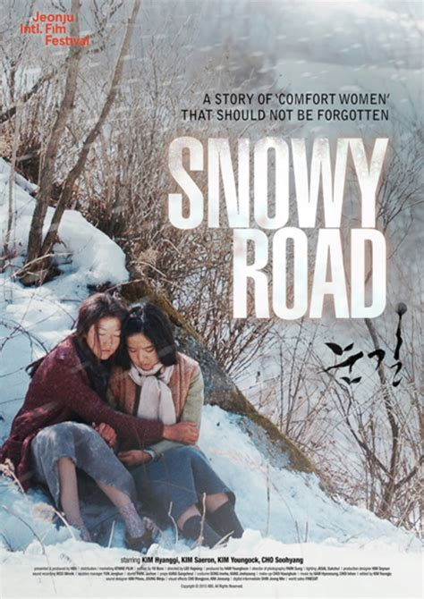 comfort women documentary another comfort women film to hit theaters