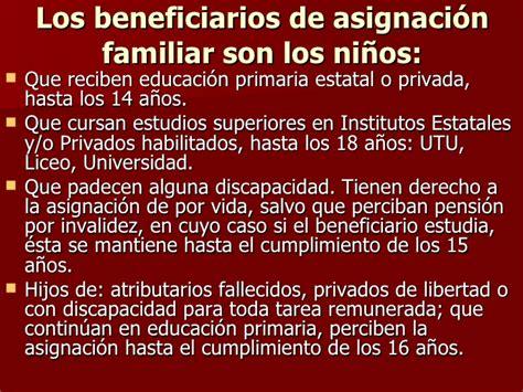 asignacin familiar que vara segn el ingreso del beneficiario derechos y obligaciones de los trabajadores