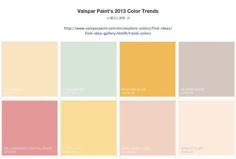valspar paint s 2013 color trends color4u