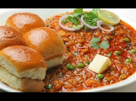 pav bhaji recipie pav bhaji recipe by sanjeev kapoor insp