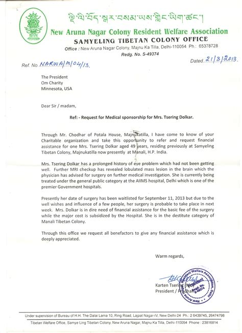 Patient Admission Letter Charity Care Letter Of Support Sle 28 Images World