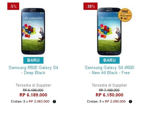Harga Hp Samsung S3 Zoom harga samsung galaxy s 4 smart phone samsung galaxy